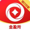 金盈所理财app手机版