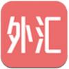 外汇平台app