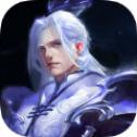 轩辕战刃iOS版