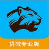 豹子融app