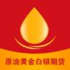 原油期货微盘app