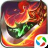 龙魂之刃 1.1.3.0