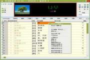 韩语单词探索者4.64正式版