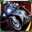 极速摩托 1.0