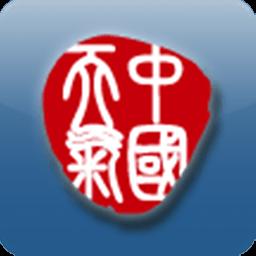 博大考神职称计算机考试之WPS Office办公组合中文字处理模块手把手加题库9.0正式版