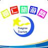 铜仁旅游网 1