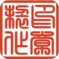 印章制作app