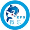 eps微乐app
