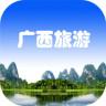 广西旅游网 1.0