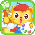 猫小帅学颜色app