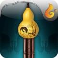 葫芦丝app