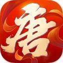 隋唐双龙传iOS版