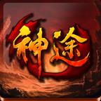 上海疯狂神途万古神帝单职业