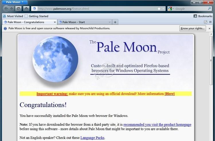 苍月浏览器Pale Moon28.5.0 Alpha 32位 正式版