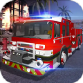 消防车模拟驾