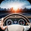 城市开车模拟