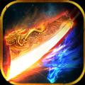 天龙圣剑最新版免费下载