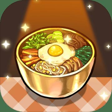 流浪餐厅:厨神