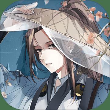 走方郎中v2.1.0