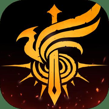 烈火战纪官方升级版3.11.2