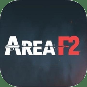 Area F2(代号:F2)