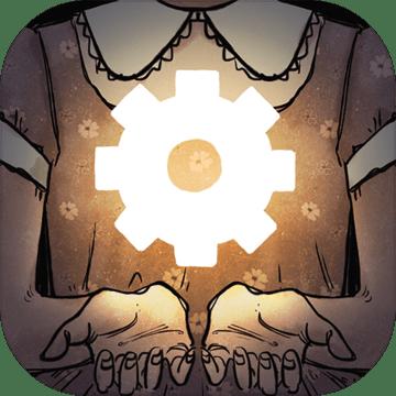 齿轮迷局:记忆之钥