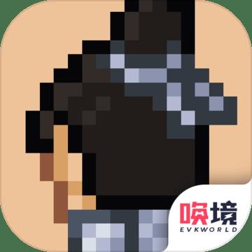 山海三国传(测试版)