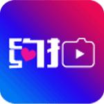 约拍短视频app
