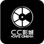 CC影城安卓版