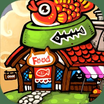 世界猫物语之不思议商店