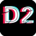 抖音d2天堂app污
