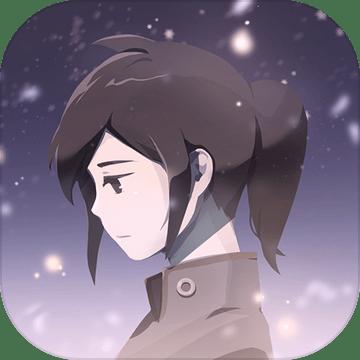 灵魂之桥前传:追忆(测试版)