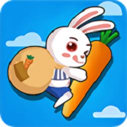 炸飞小兔兔最新版