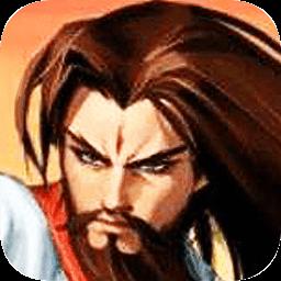 三国战纪2游戏