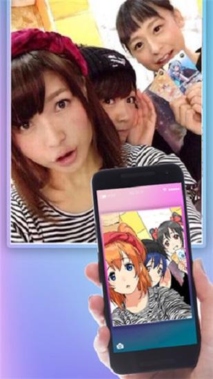 anime face changer app下载