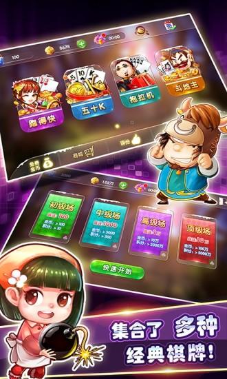 单机斗地主九游版游戏