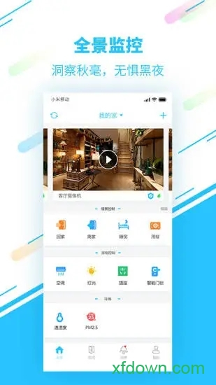 安居小宝app下载