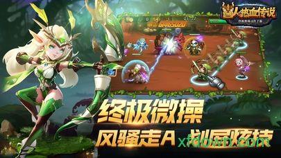 兽人热血传说中文版手机下载