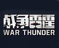 战争雷霆国际版