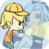 夏令营冒险队 V2.7.0 最新版下载