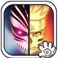 死神vs火影(全人物)手机版