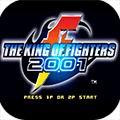 拳皇2001boss版