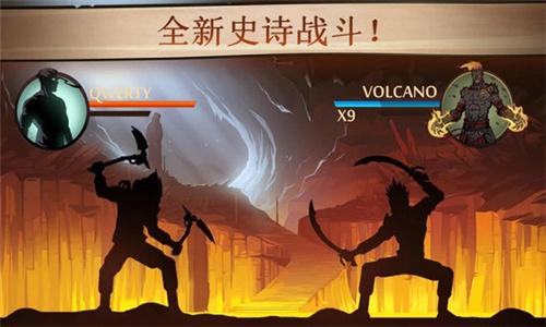 暗影格斗二破解版无限金币无限钻石无限武器