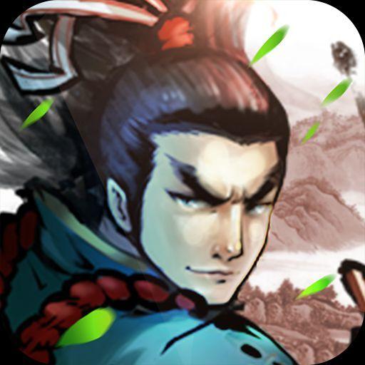 武侠全明星手机版下载
