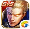 王者荣耀V2.4最新安卓版
