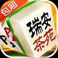 瑞安茶苑appv1.2.0 最新版