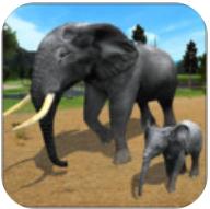 野生大象模拟器 V1.1 破解版