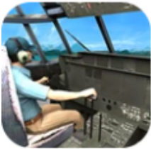 航空学校模拟器 V1.0 破解版