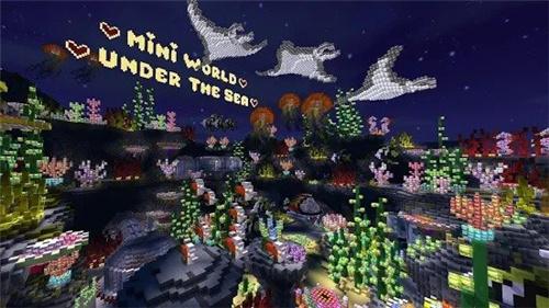 迷你世界正版免费下载软件