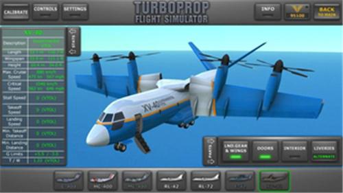 螺旋桨飞机模拟器汉化破解版最新版